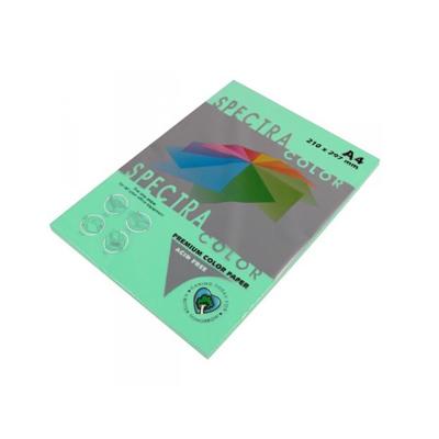 Spectra - Papier photocopie Vert lagune - 1 Feuille