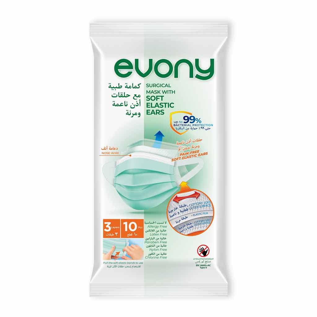 Evony - Cache bouche - 10 pièces