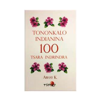 Tsipika - Tononkalo Indianina - 158 pages